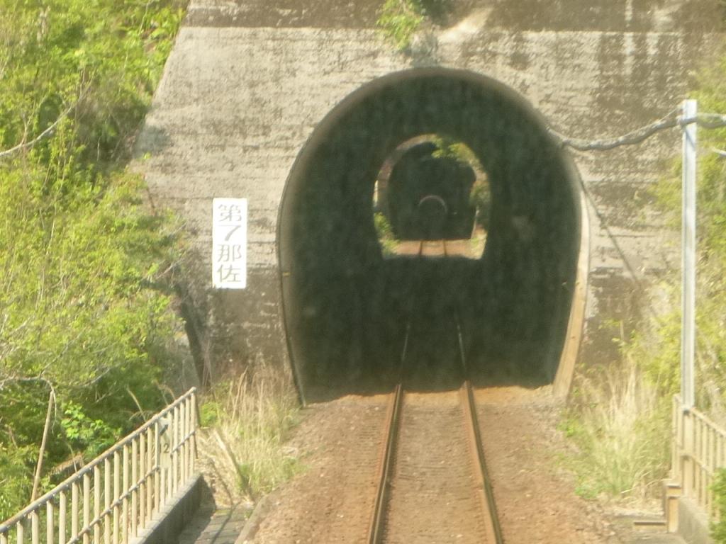 f:id:gomashio-oyaji:20201122213855j:plain