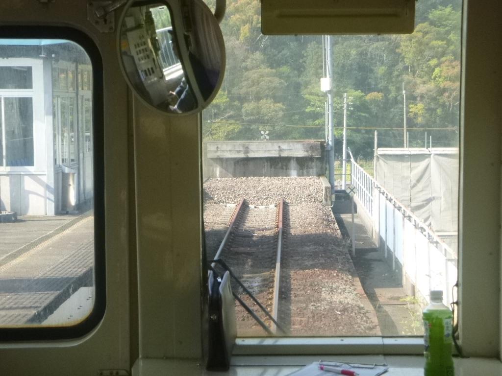 f:id:gomashio-oyaji:20201122214023j:plain