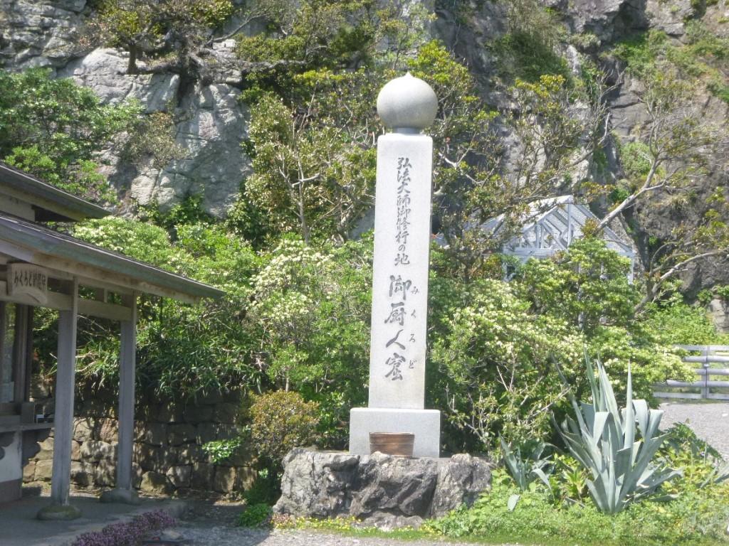 f:id:gomashio-oyaji:20201122214317j:plain