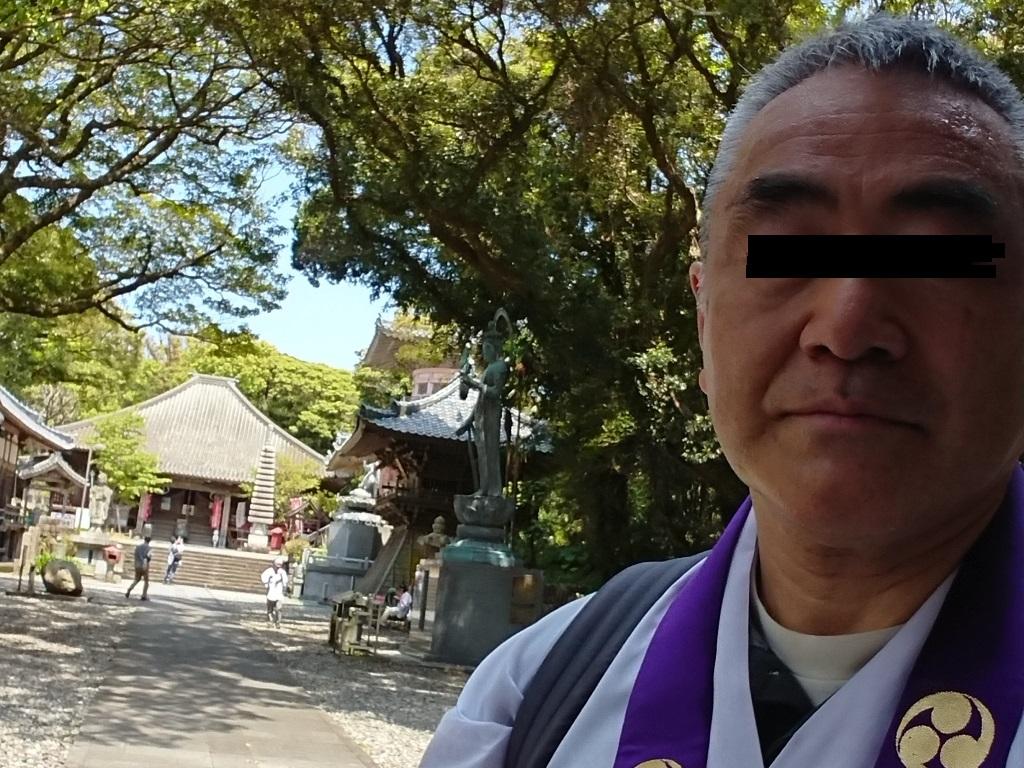 f:id:gomashio-oyaji:20201122214455j:plain