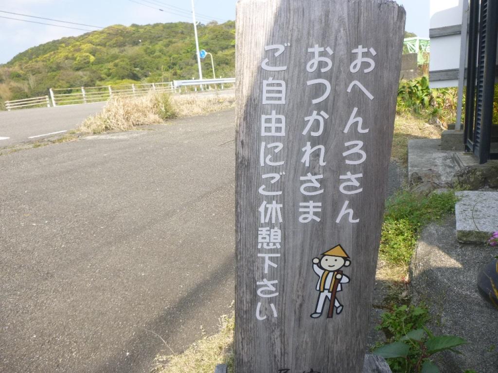 f:id:gomashio-oyaji:20201122215002j:plain