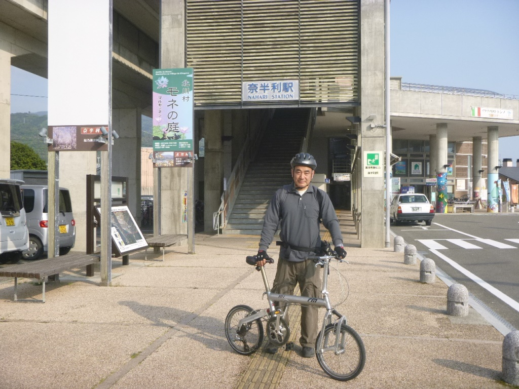 f:id:gomashio-oyaji:20201122215255j:plain