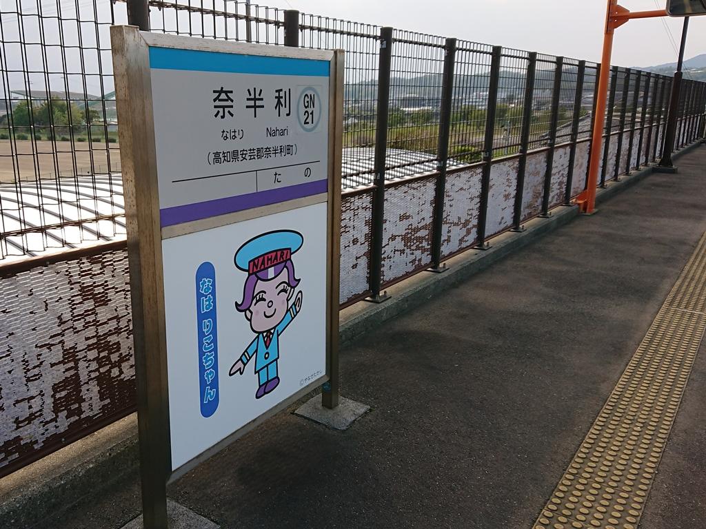 f:id:gomashio-oyaji:20201122215332j:plain