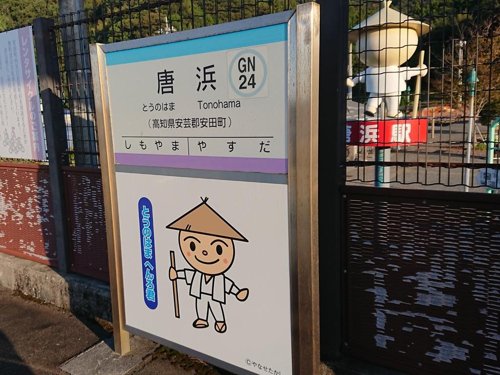 f:id:gomashio-oyaji:20201124215729j:plain
