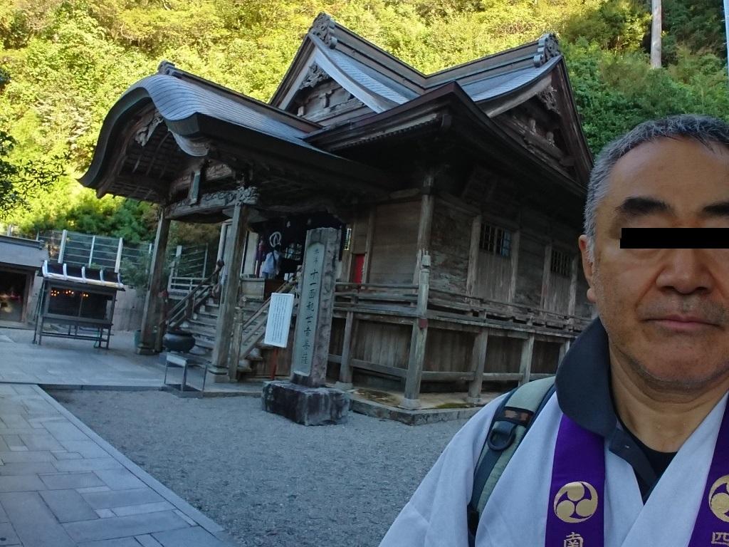 f:id:gomashio-oyaji:20201124215838j:plain