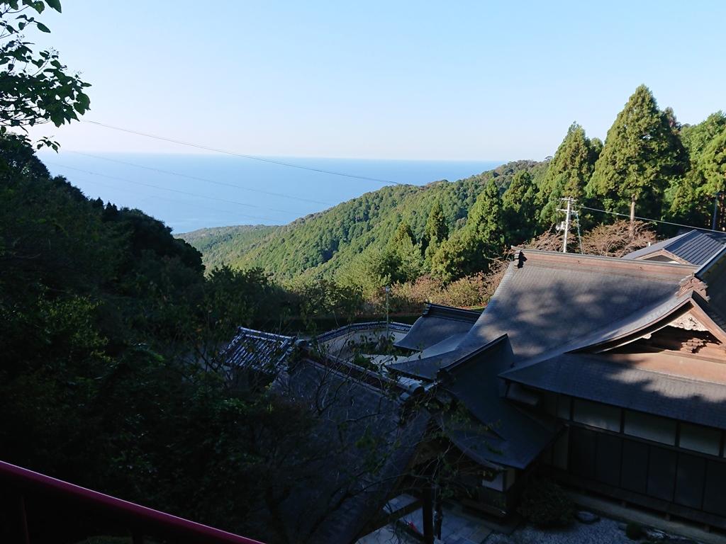 f:id:gomashio-oyaji:20201124215911j:plain