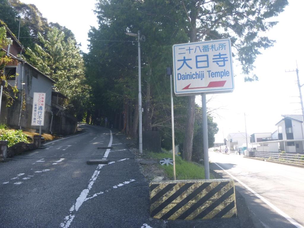 f:id:gomashio-oyaji:20201124220325j:plain