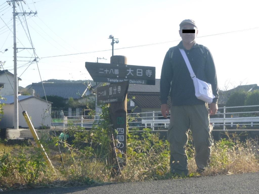 f:id:gomashio-oyaji:20201124221157j:plain