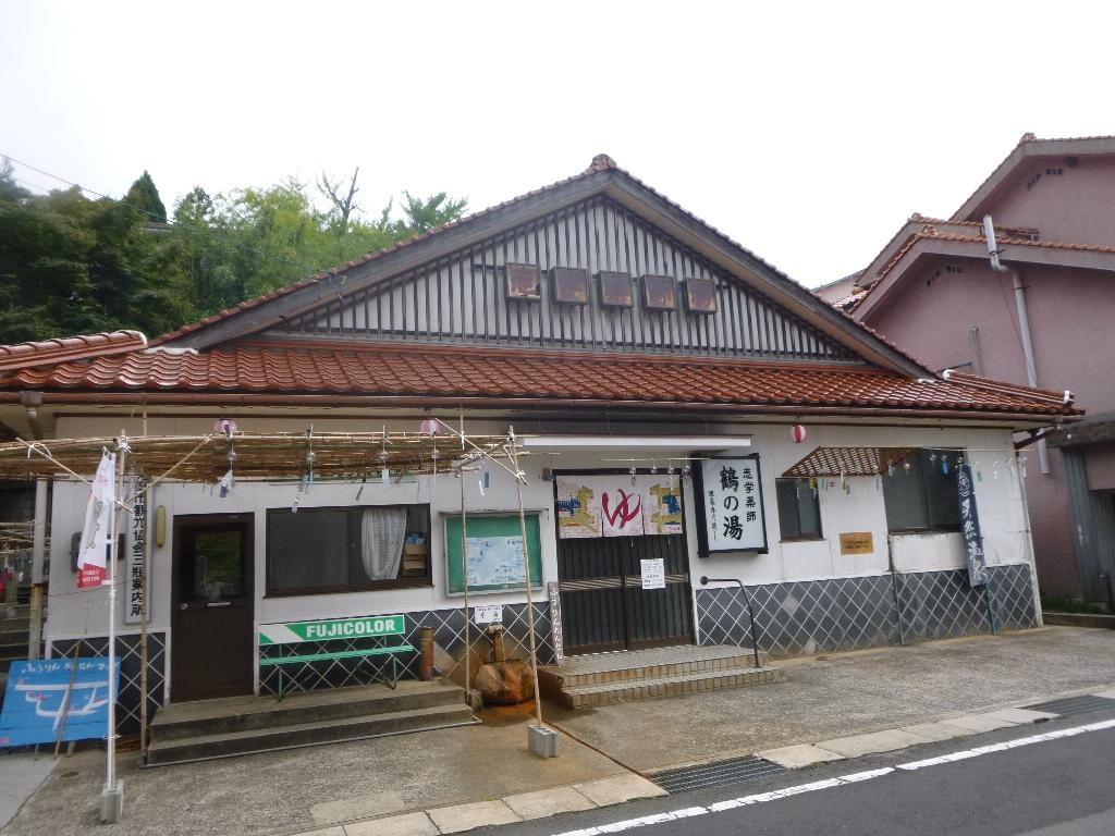 f:id:gomashio-oyaji:20201224212124j:plain