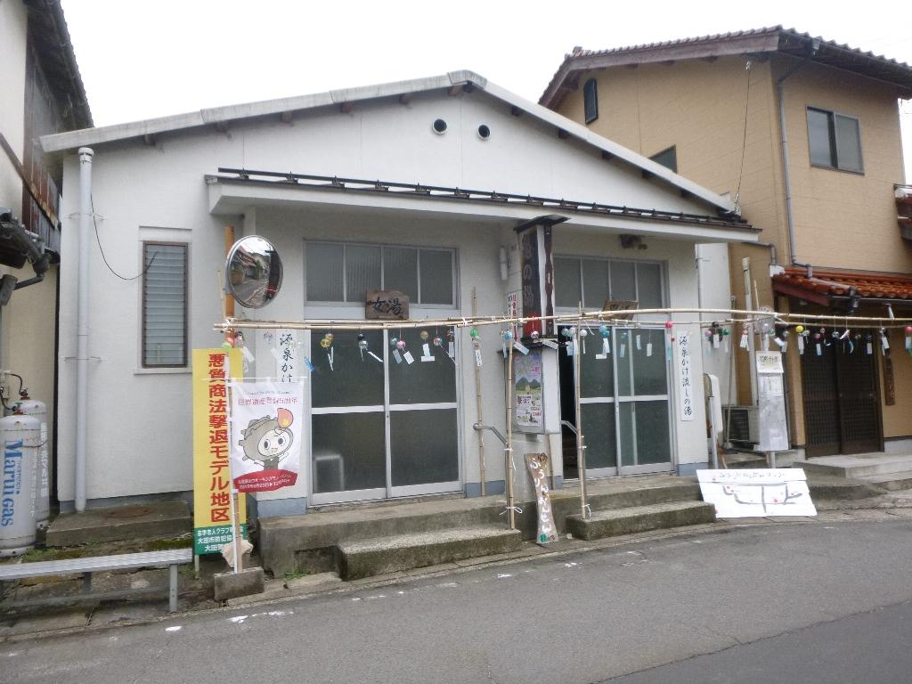 f:id:gomashio-oyaji:20201224212214j:plain