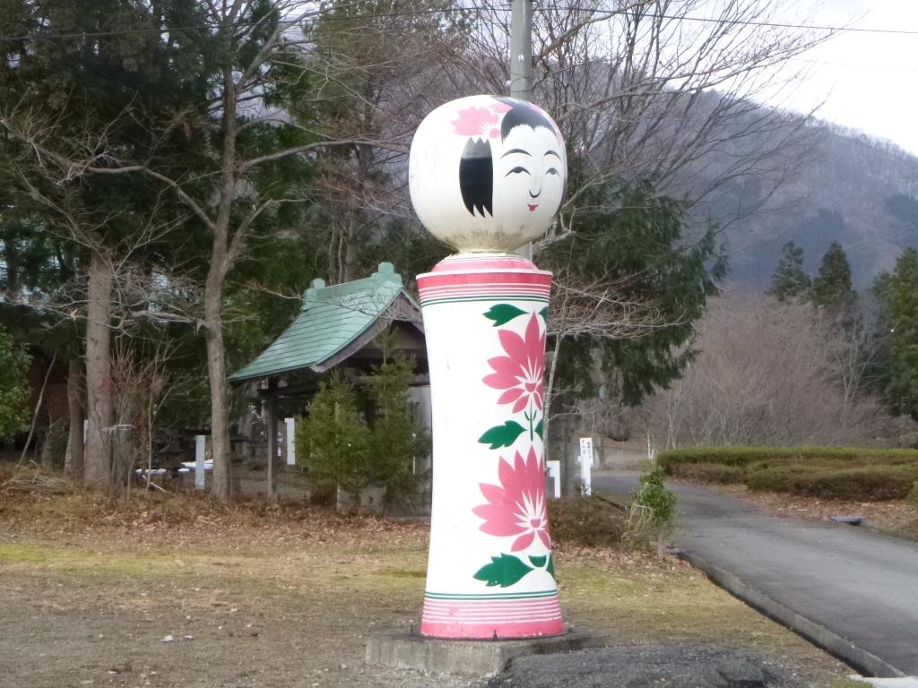 f:id:gomashio-oyaji:20201230172959j:plain