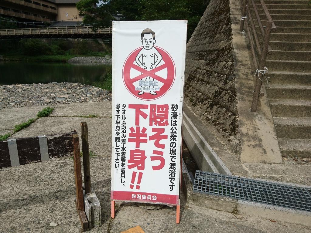 f:id:gomashio-oyaji:20210111185846j:plain