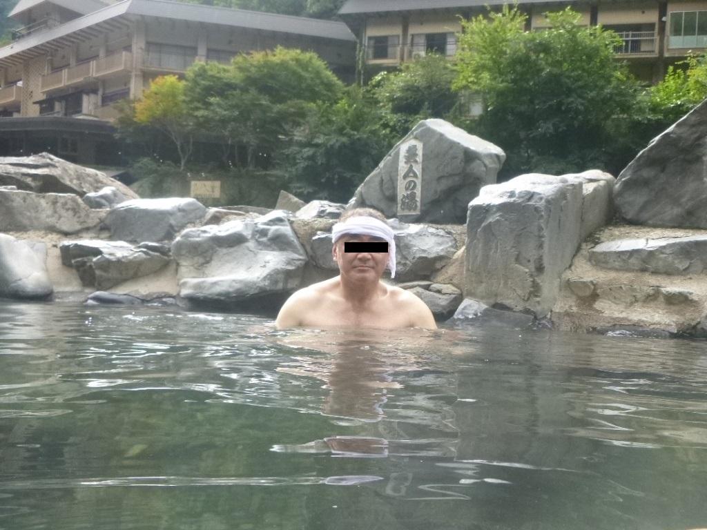 f:id:gomashio-oyaji:20210111185922j:plain