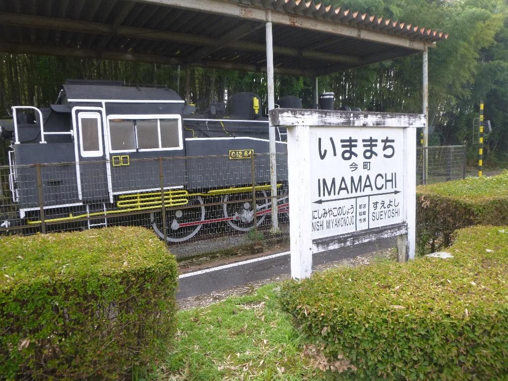 f:id:gomashio-oyaji:20210114214907j:plain