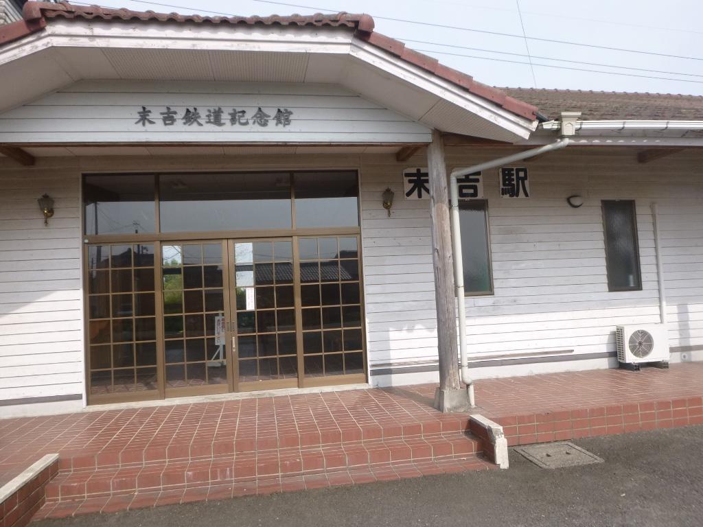 f:id:gomashio-oyaji:20210114214952j:plain