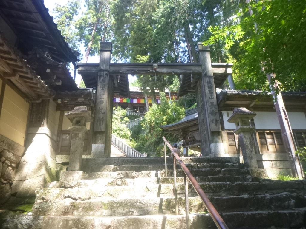 f:id:gomashio-oyaji:20210124195805j:plain