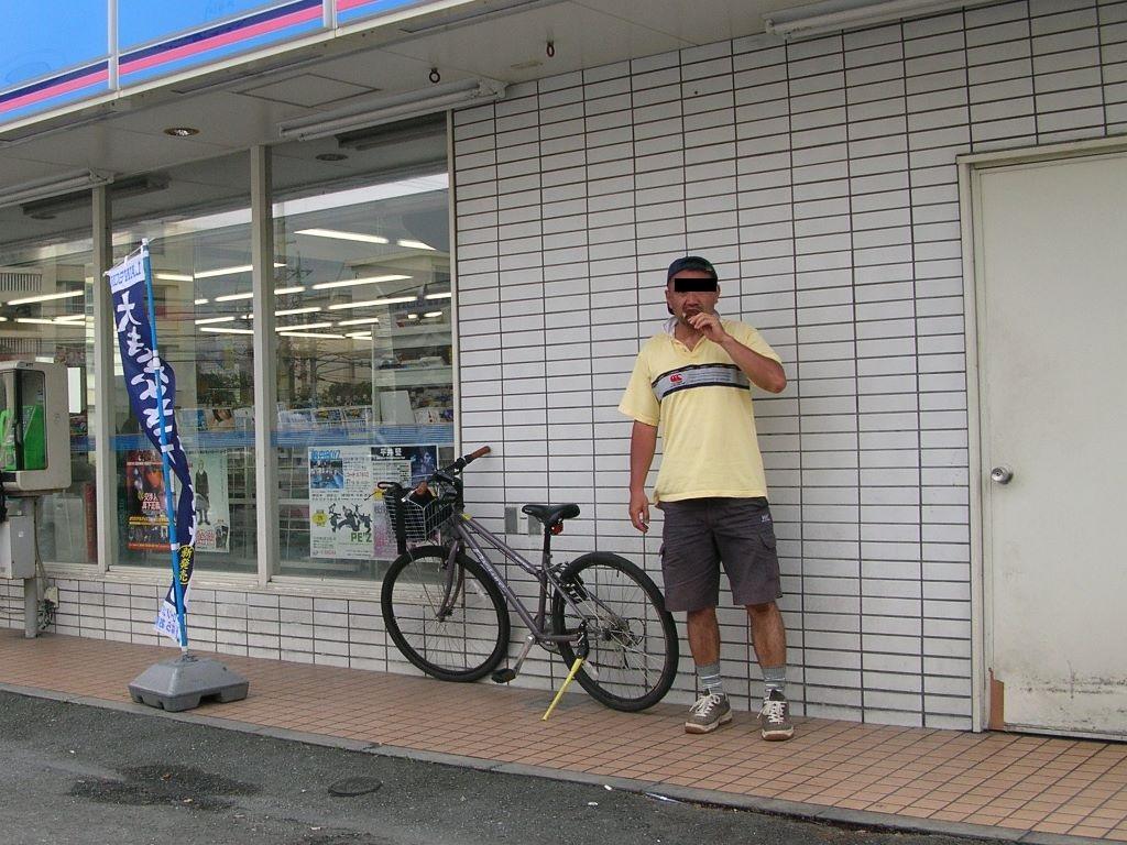 f:id:gomashio-oyaji:20210131210355j:plain