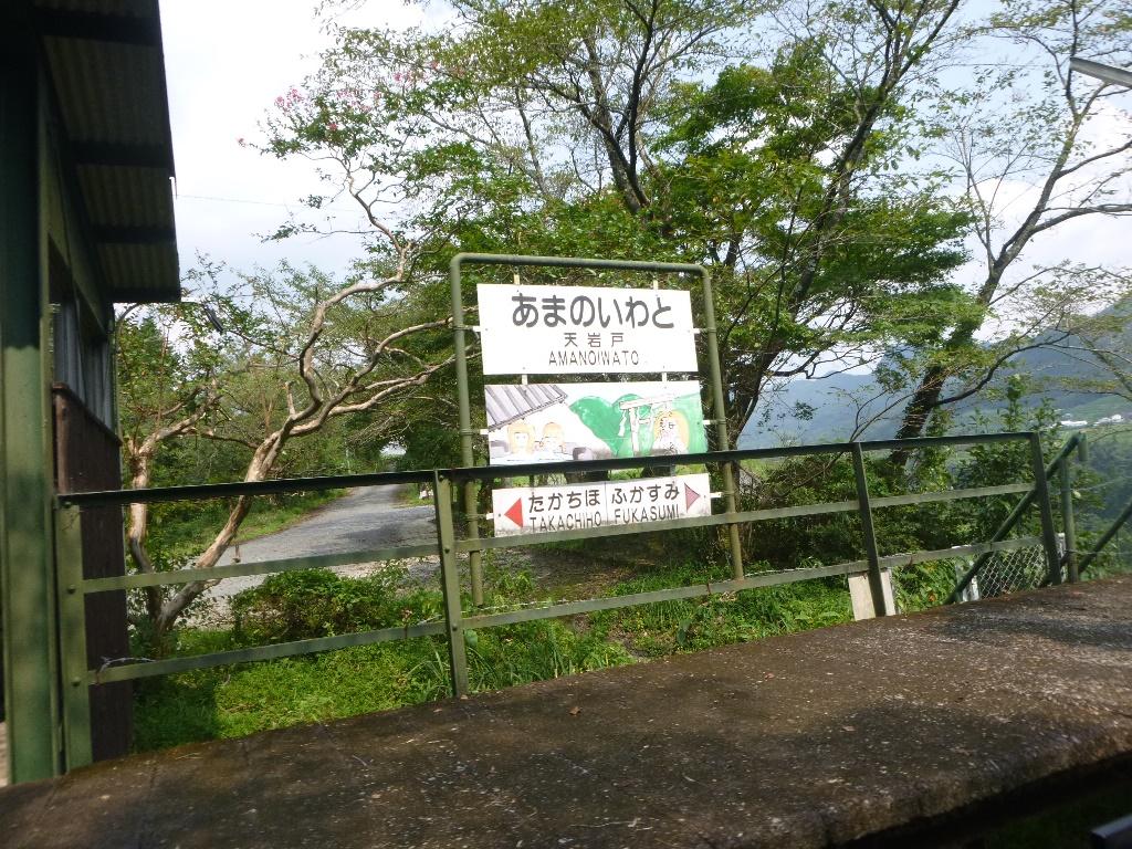 f:id:gomashio-oyaji:20210222214535j:plain