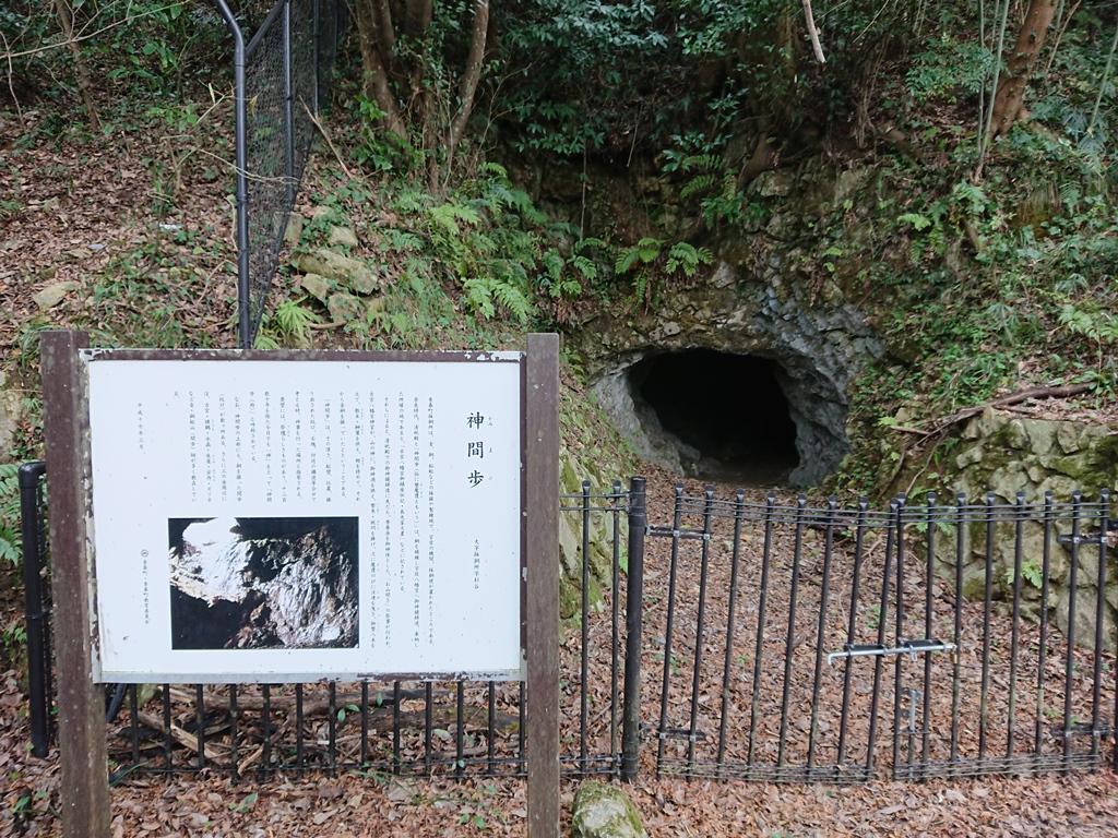 f:id:gomashio-oyaji:20210228075335j:plain