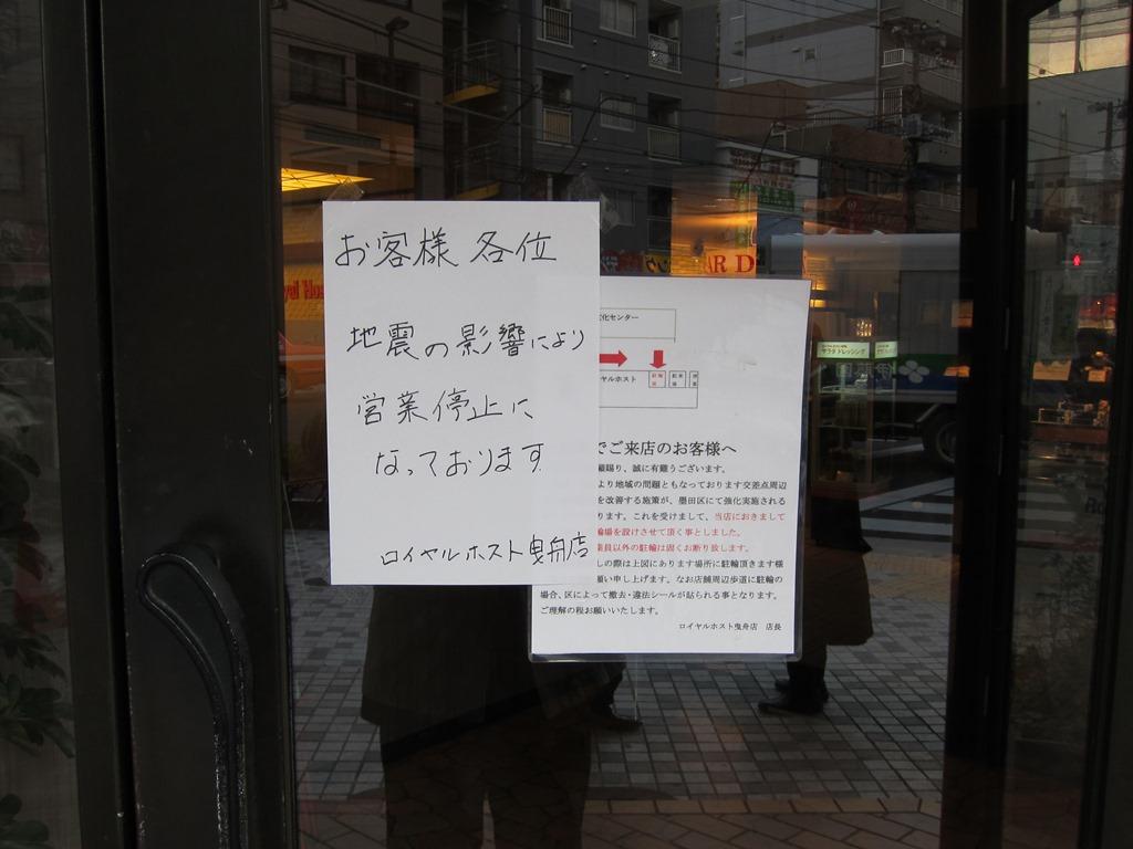 f:id:gomashio-oyaji:20210311221603j:plain