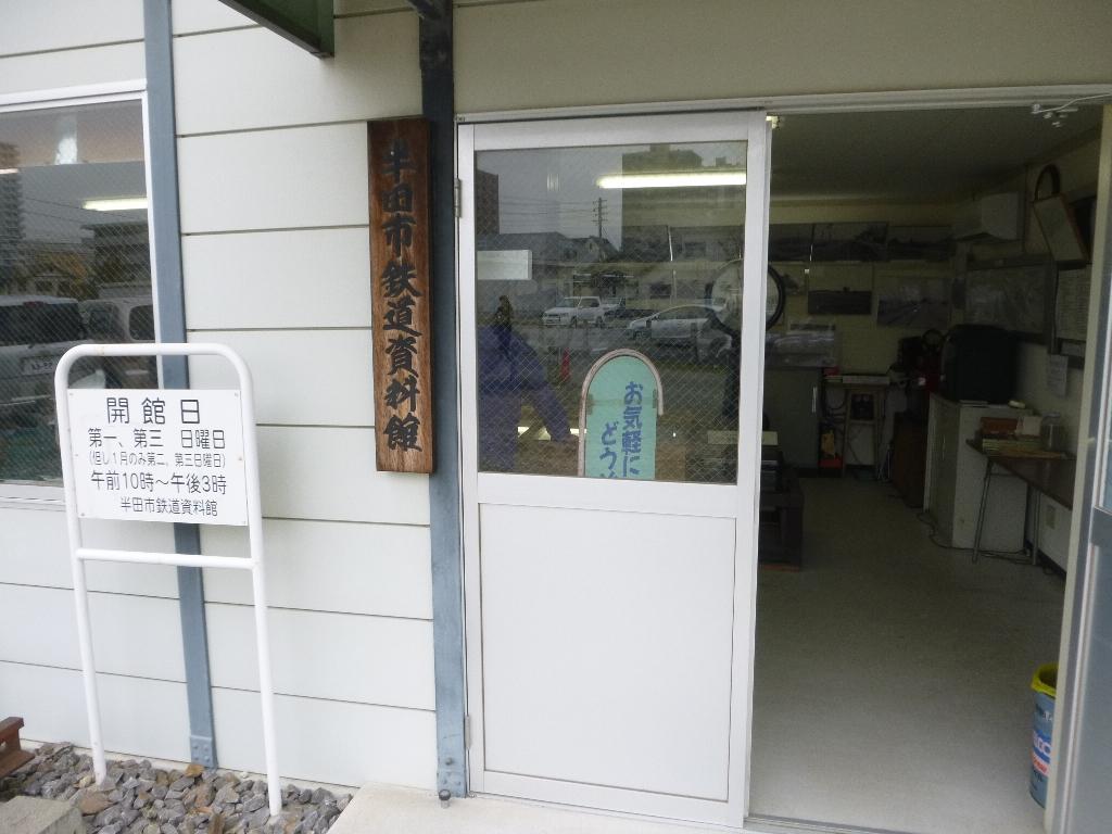 f:id:gomashio-oyaji:20210328152702j:plain