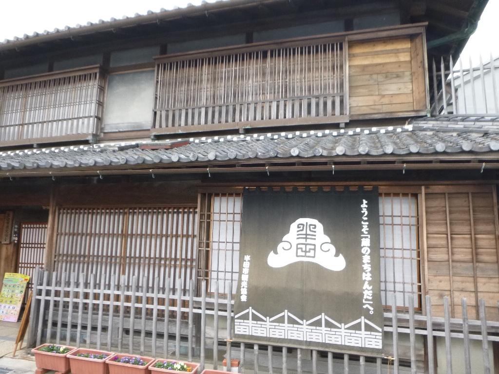 f:id:gomashio-oyaji:20210328152805j:plain