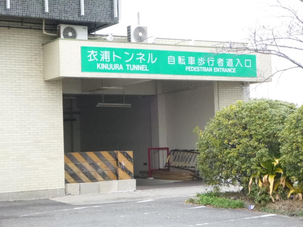 f:id:gomashio-oyaji:20210328153455j:plain
