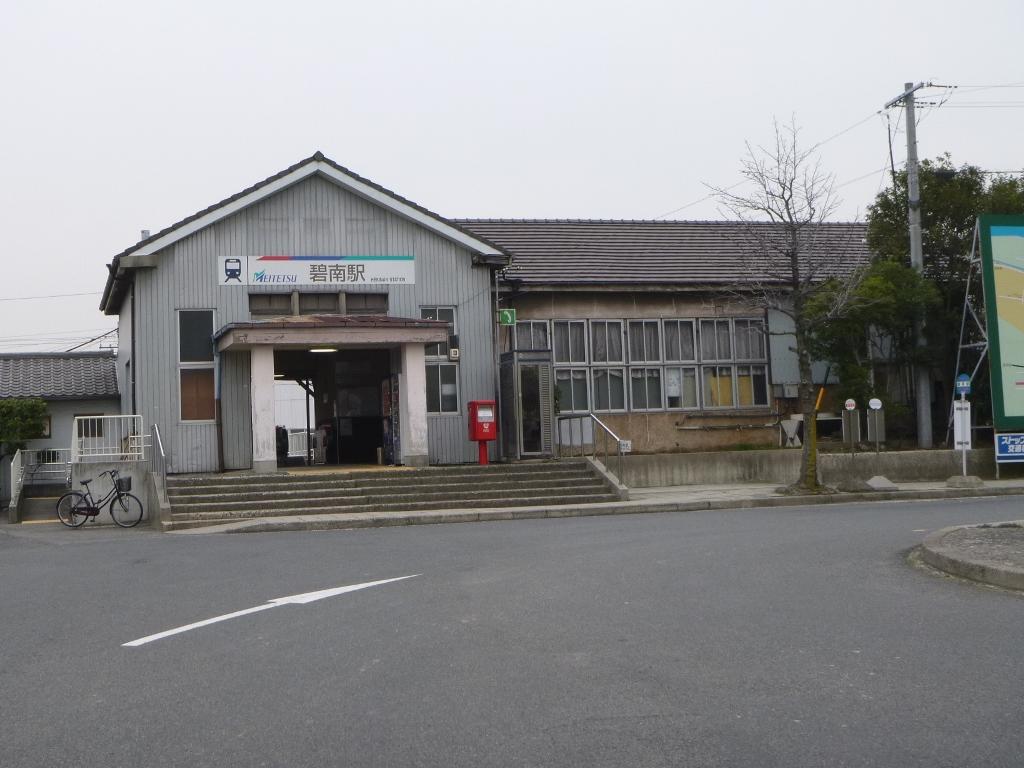 f:id:gomashio-oyaji:20210328154029j:plain