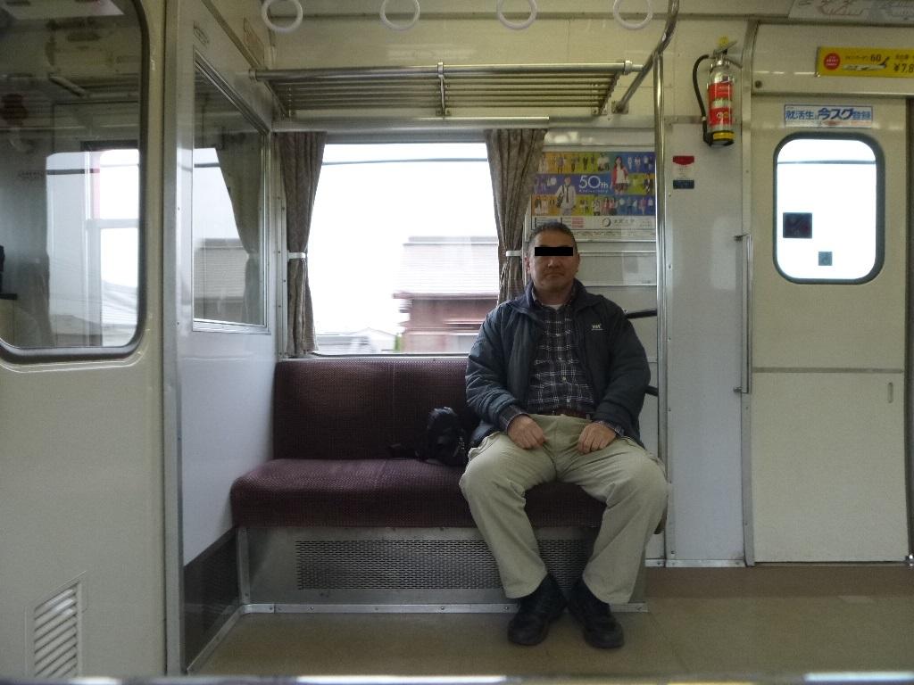 f:id:gomashio-oyaji:20210328154133j:plain