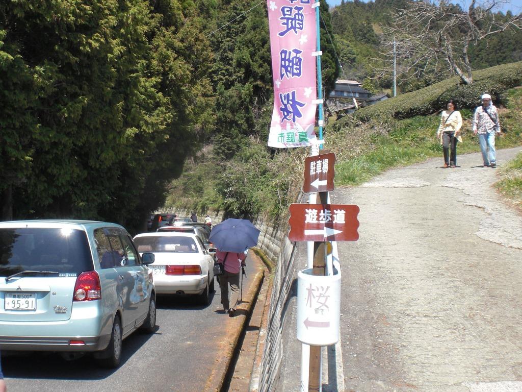 f:id:gomashio-oyaji:20210417150432j:plain