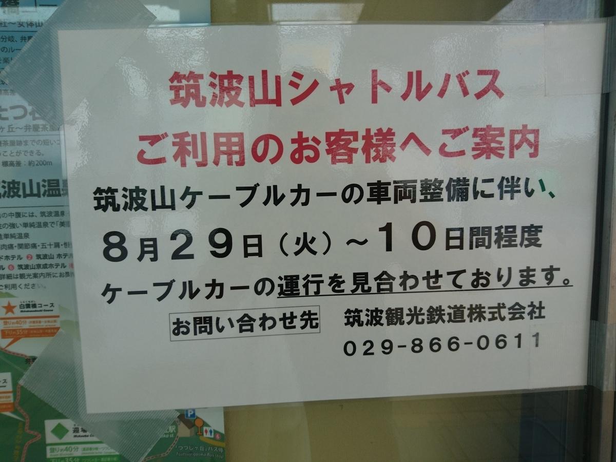 f:id:gomashio-oyaji:20210501212044j:plain