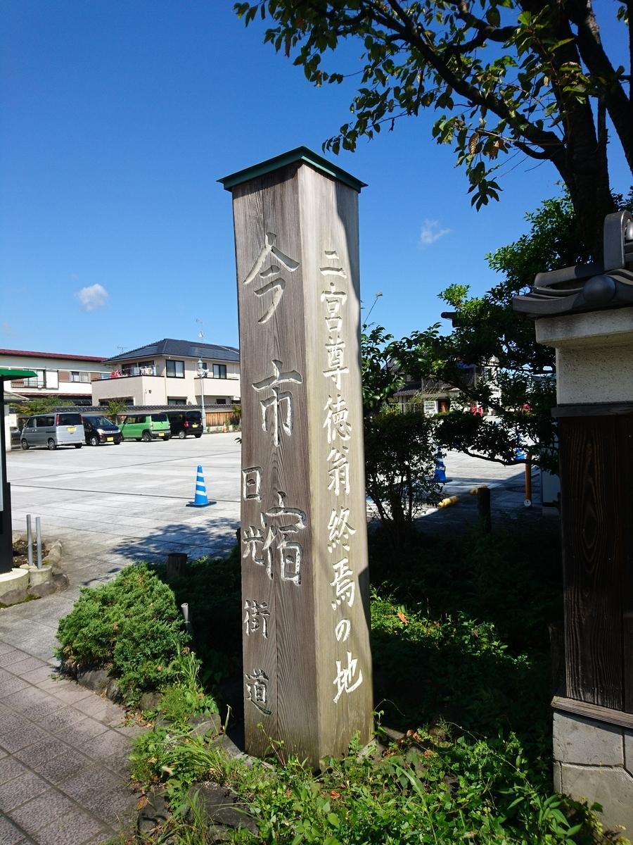 f:id:gomashio-oyaji:20210501214130j:plain