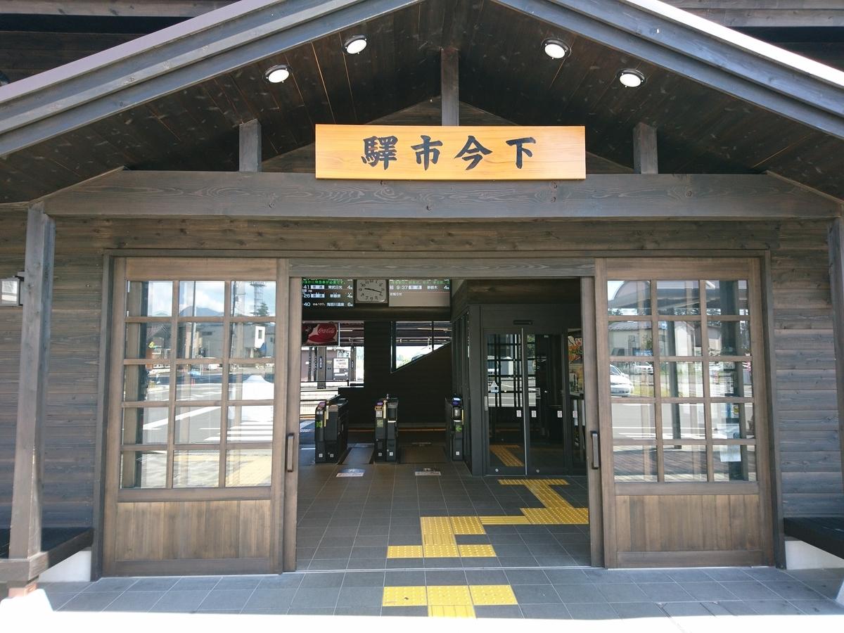 f:id:gomashio-oyaji:20210501215652j:plain