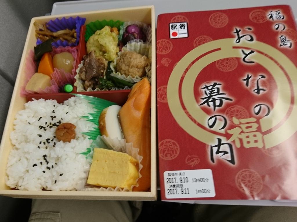 f:id:gomashio-oyaji:20210501220253j:plain
