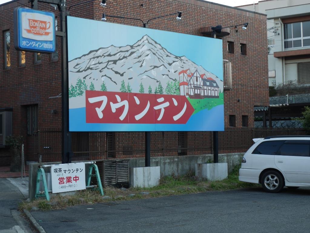 f:id:gomashio-oyaji:20210505214608j:plain