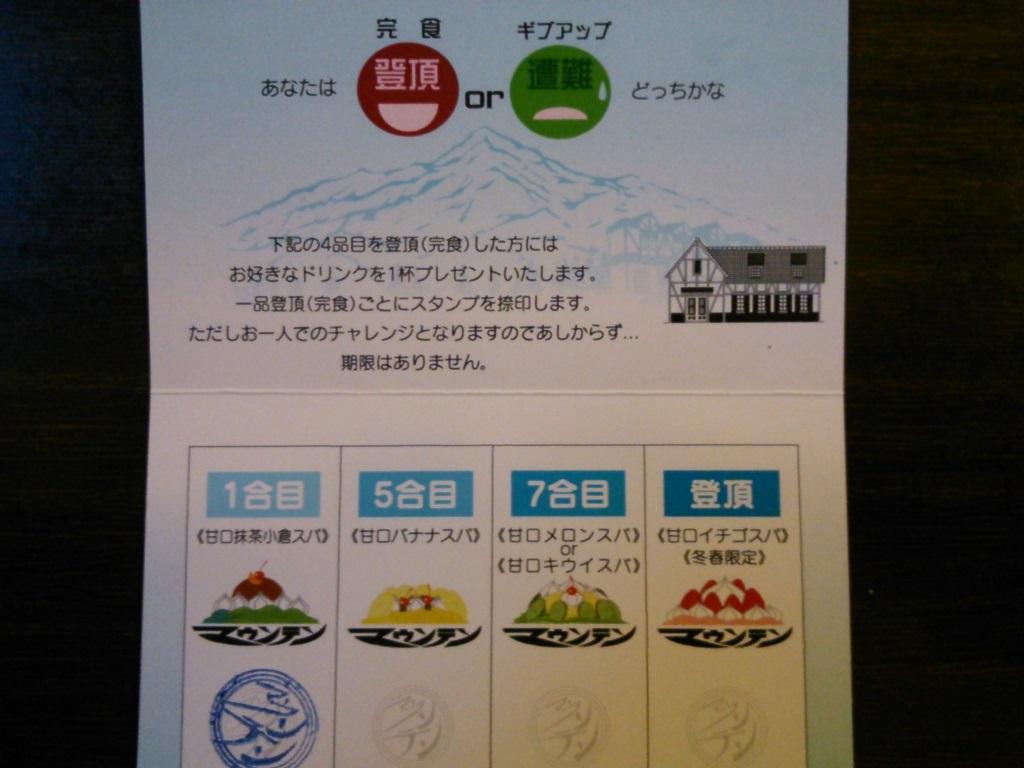 f:id:gomashio-oyaji:20210505214834j:plain