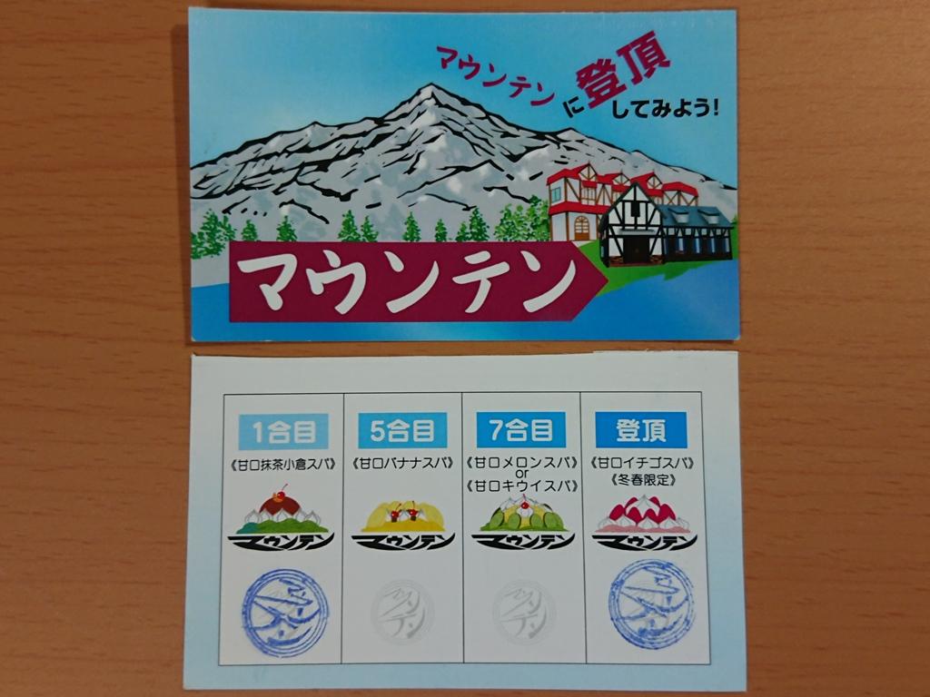 f:id:gomashio-oyaji:20210505215042j:plain