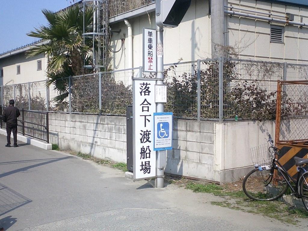 f:id:gomashio-oyaji:20210516095130j:plain