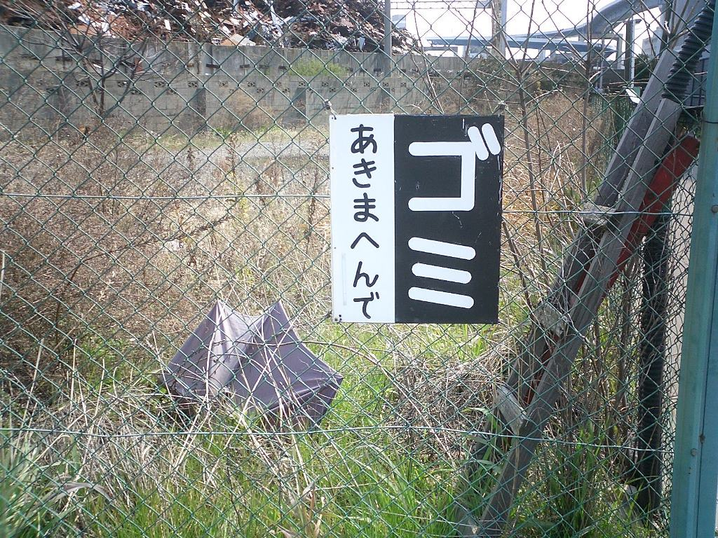 f:id:gomashio-oyaji:20210516095351j:plain