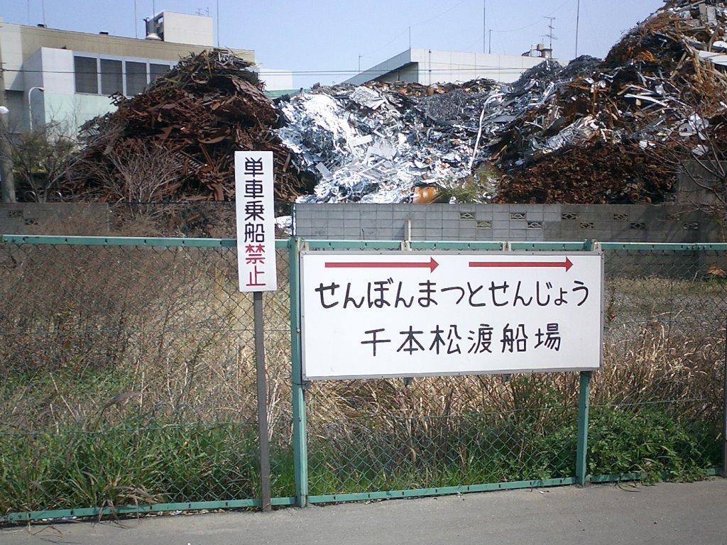 f:id:gomashio-oyaji:20210516095453j:plain