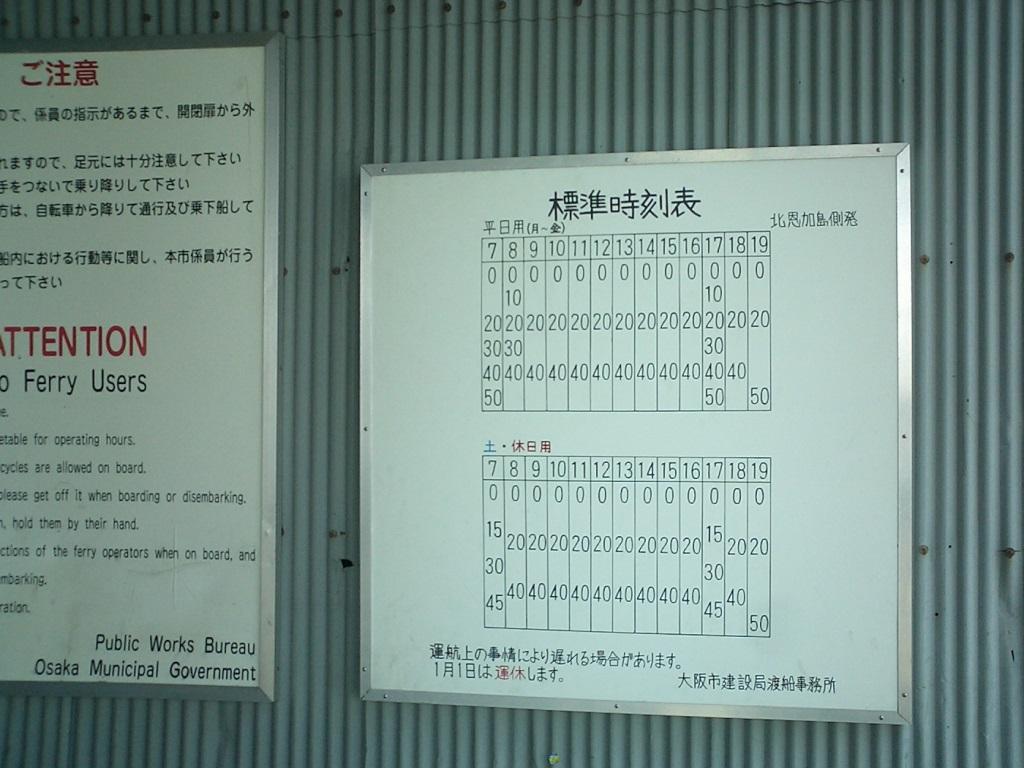 f:id:gomashio-oyaji:20210516100358j:plain