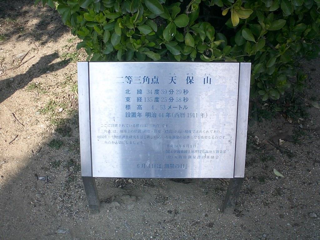 f:id:gomashio-oyaji:20210516100718j:plain