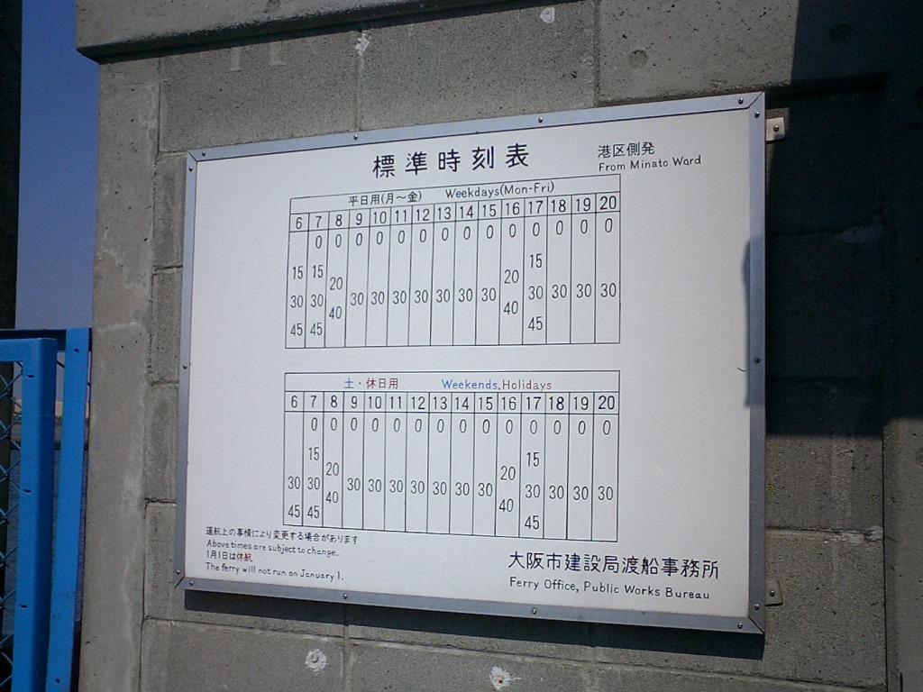 f:id:gomashio-oyaji:20210516100853j:plain