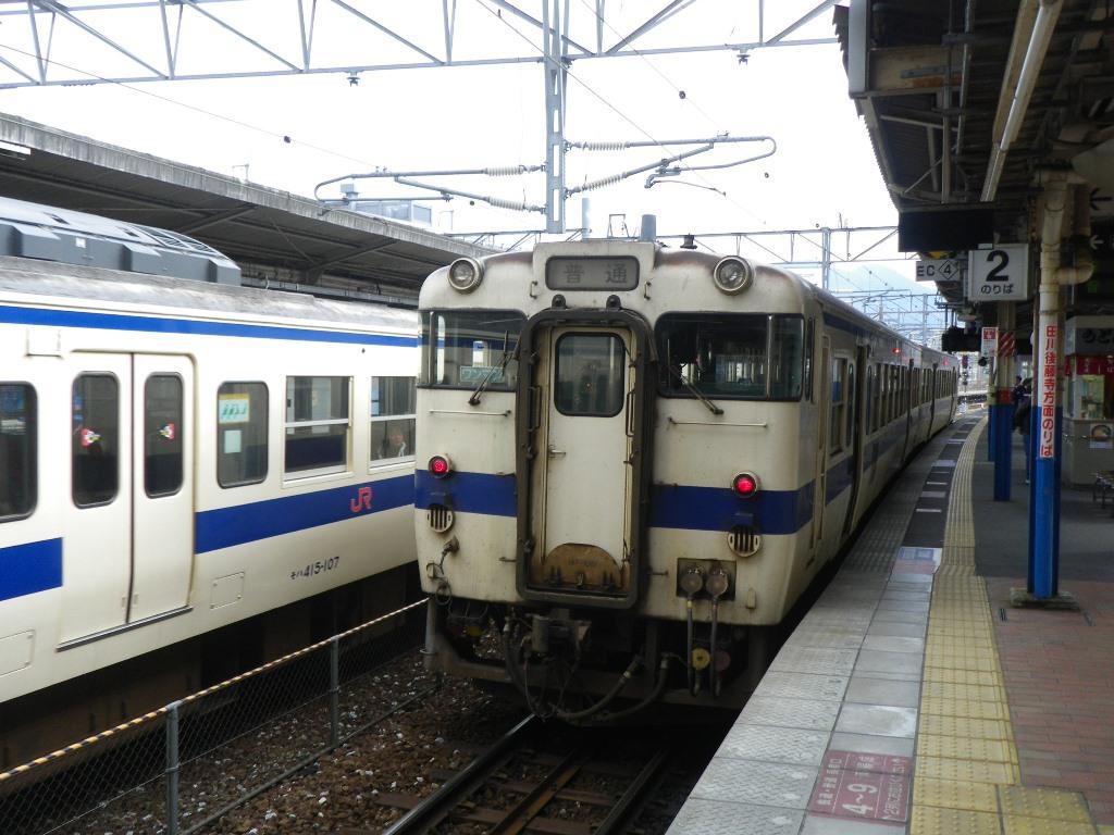 f:id:gomashio-oyaji:20210530210902j:plain