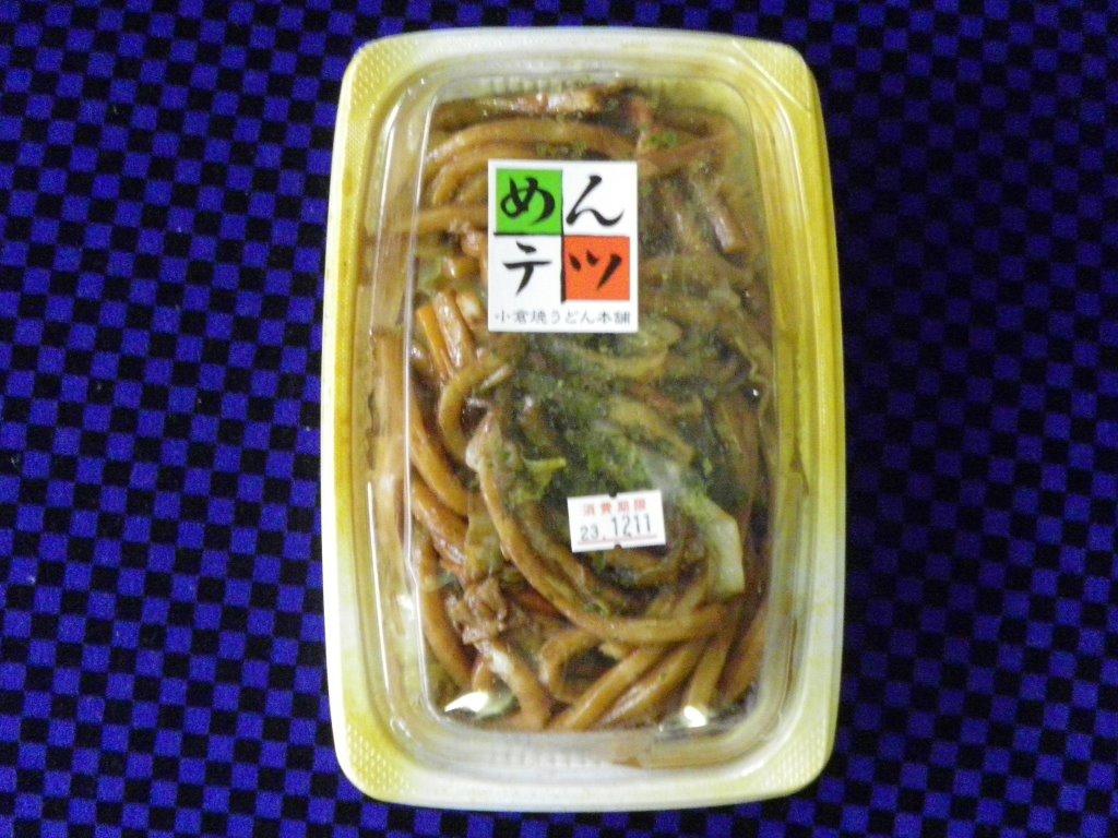 f:id:gomashio-oyaji:20210530210958j:plain