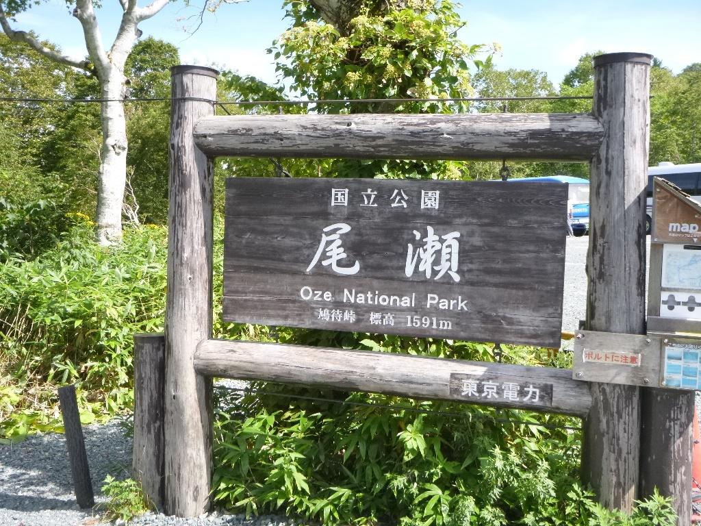 f:id:gomashio-oyaji:20210613100955j:plain