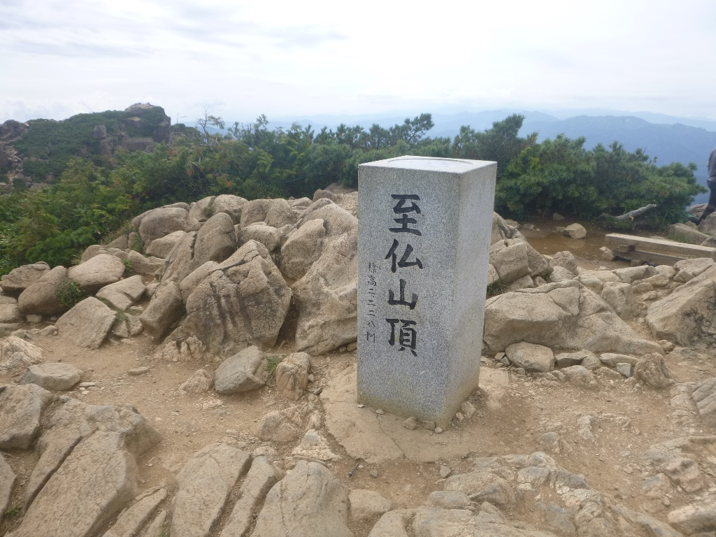 f:id:gomashio-oyaji:20210613101315j:plain