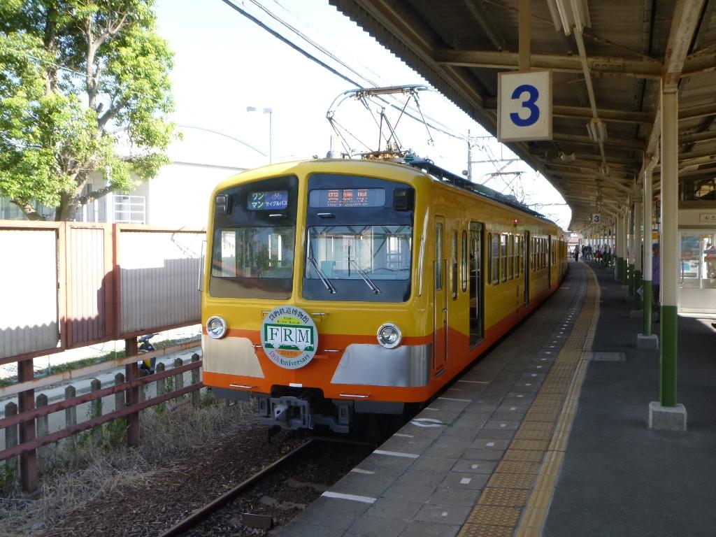 f:id:gomashio-oyaji:20210620213605j:plain
