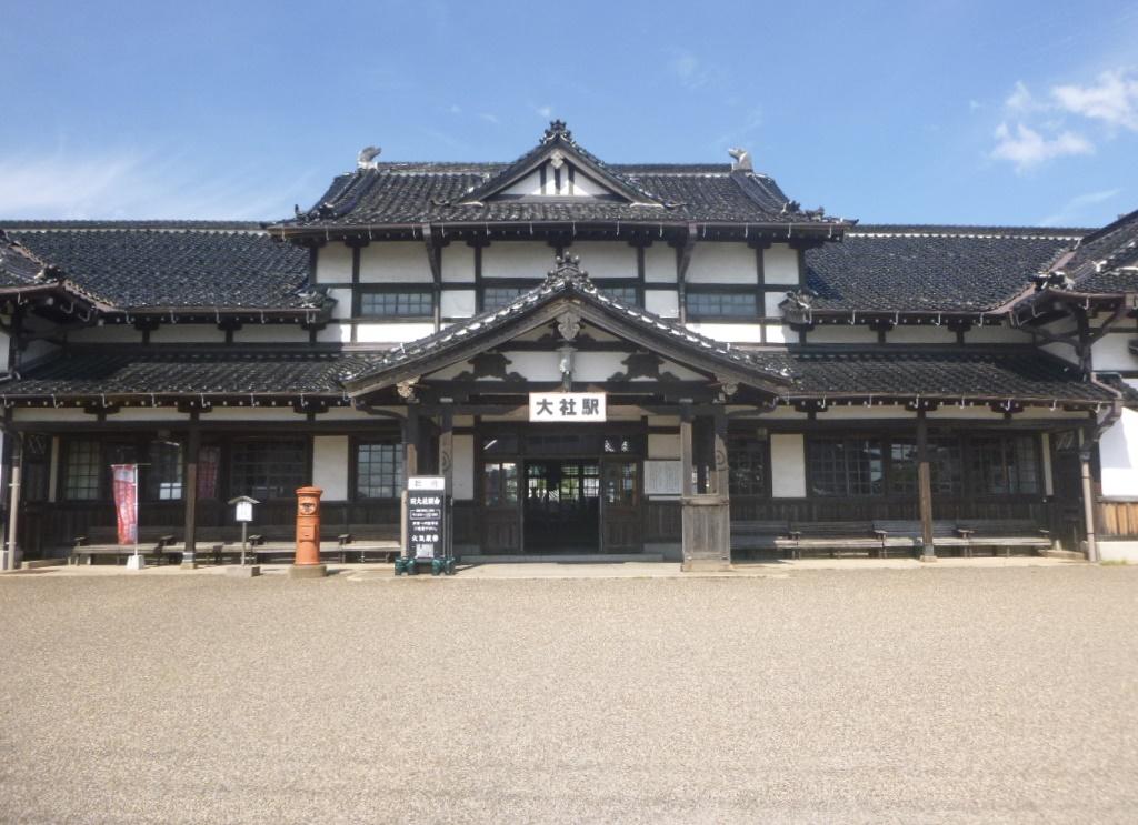 f:id:gomashio-oyaji:20210626195539j:plain