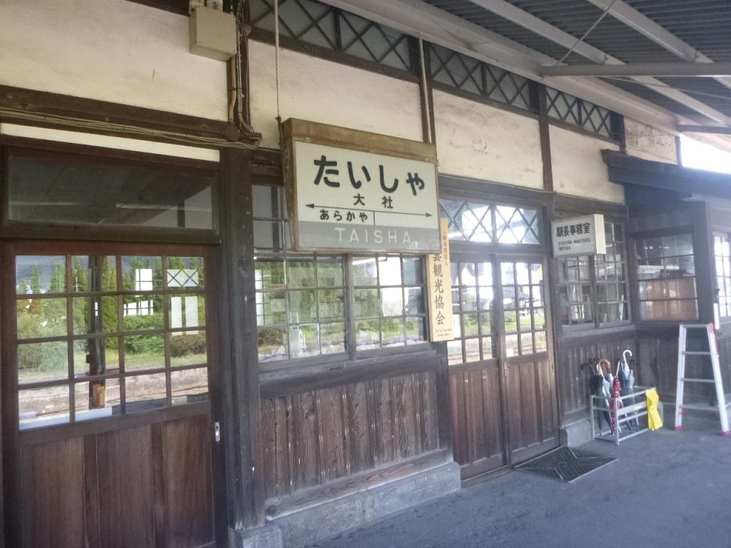 f:id:gomashio-oyaji:20210626195612j:plain
